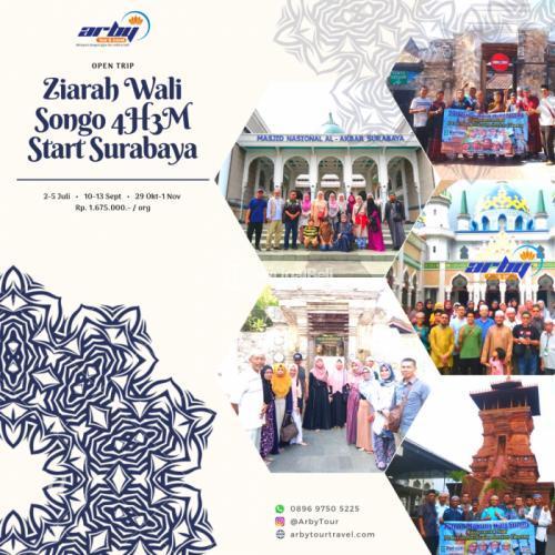 Open Trip Ziarah Walisongo 4 Hari 3 Malam - Surabaya