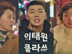 Cegah Corona dengan Di Rumah Aja, Rekomendasi 3 Situs Streaming Drama Korea Terpopuler